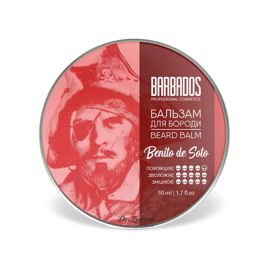 Бальзам для бороды Barbados Pirates Beard Balm Benito De Soto